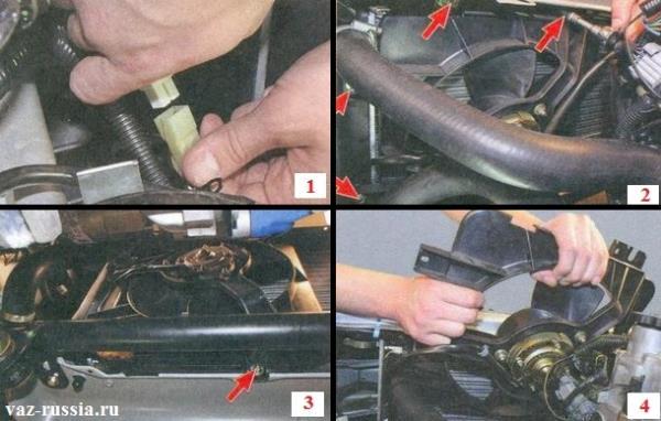 Разъединение проводки электро-вентилятора и выворачивание гаек и болтов которые его крепят