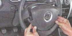 Подушка безопасности водителя Лада Ларгус (снятие и установка)