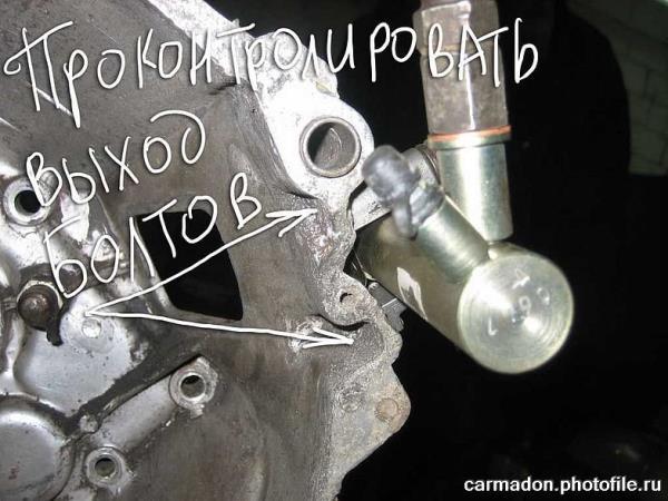 Как заменить сцепление на ниве 21213 - NicosPizza.Ru