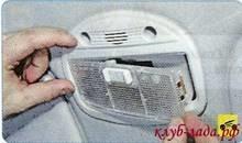 Замена одиночного плафона освещения салона