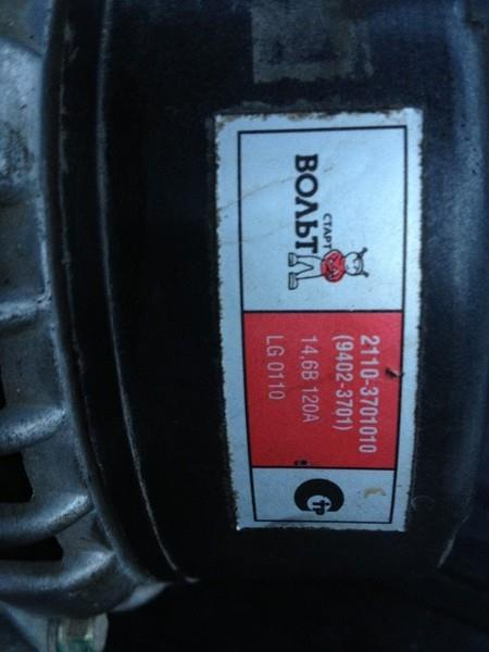 Установка генератор от Шнивы 120А в ВАЗ 2106