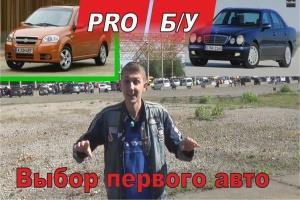 ВАЗ 21043 Ремонт коробки передач (КПП, МКПП) в Москве