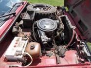 Двигатель и подкапотное пространство автомобиля ВАЗ-2121 «Нива»