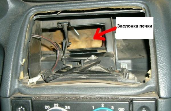 zaslonka-pechki-vaz-2110