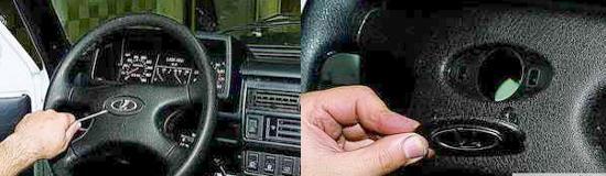 Замена рулевого колеса Ваз 2121 Нива 2131
