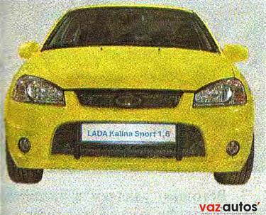 тюнинговая комплектация автомобиля с кузовом хетчбэк, получившая название LADA KALINA Sport