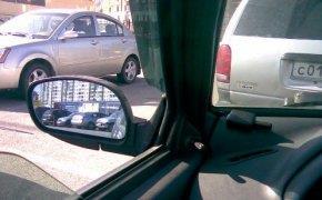 Боковые зеркала заднего вида на автомобиль ВАЗ 2115