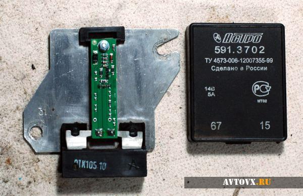 Реле аккумулятора ВАЗ 2106
