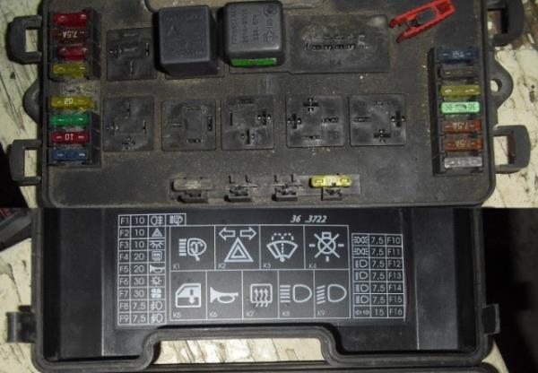 Расположение блока плавких устройств автомобиля ВАЗ 2114