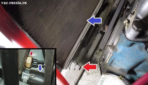 Стрелками указаны сам радиатора, а так же нижний патрубок системы охлаждения и датчик включения вентилятора
