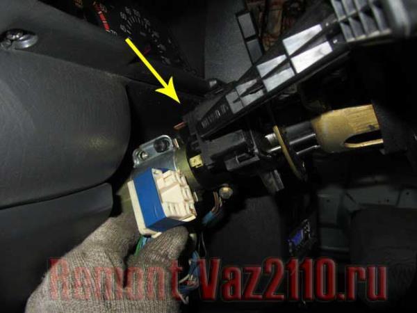 снять рулевой переключатель ВАЗ 2110-2112