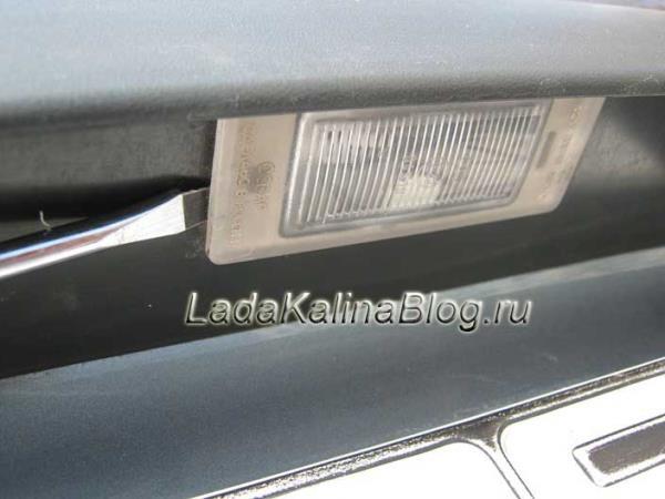 плафон освещения номерного знака на Ладе Калине