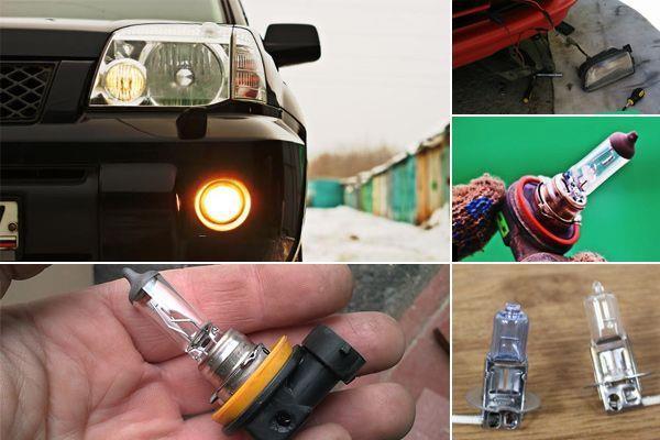 Как заменить лампочку в противотуманке? Подробная инструкция