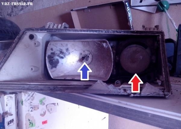 Синей стрелкой указано месторасположение лампы дальнего света, а красной местонахождение лампы ближнего света