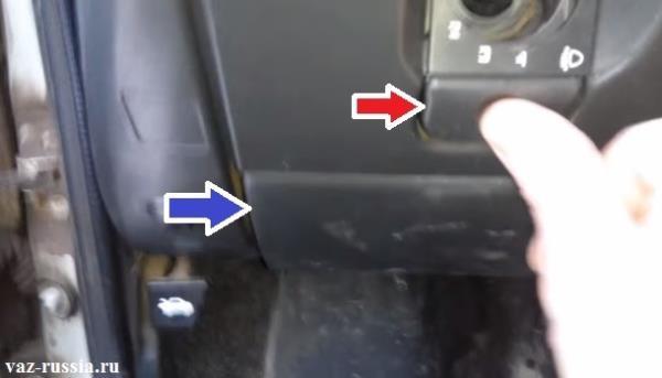 При нажатие на кнопку которая обозначена красной стрелкой, нижняя крышка с предохранителями которая указана синей стрелкой откроется
