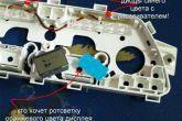 доработка приборной панели ВАЗ 2110