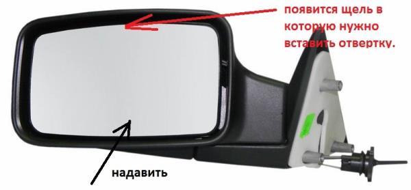 Разборка бокового зеркала приоры