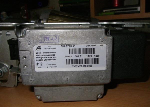 Блок управления ЭУР ВАЗ 2110