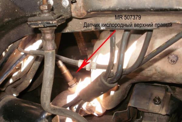 датчик кислорода на ваз 2107 инжектор цена