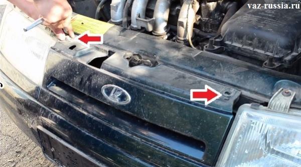 Отворачивание болтов крепящих решётку радиатора к кузову автомобиля
