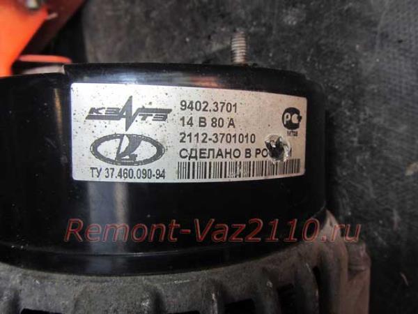 описание характеристик при замене генератора на ВАЗ 2110-2112