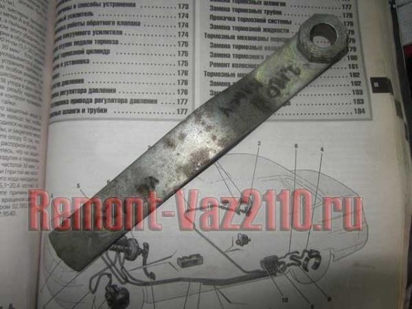 Как проверить рулевую рейку на ваз 2110 - Как проверить рулевые ВАЗ 2110 : Ремонт и сервис
