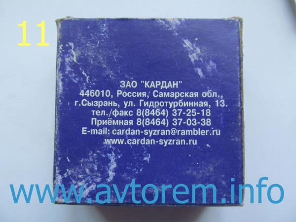 Крестовина для ваз 2107 производства Кардан