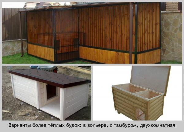 утеплённая будка для собаки