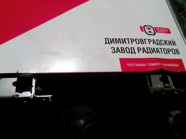 Радиатор охлаждения с ваз 21073 в ваз 2101