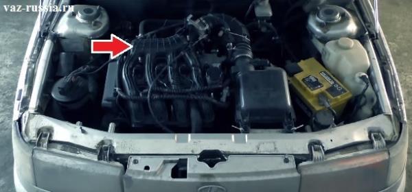 Стрелкой указано местонахождение впускного коллектора на автомобиле