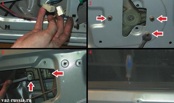 Разъединение колодки и разъёма проводов и выворачивание гаек и болтов крепления стеклоподъёмника к двери