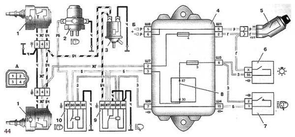 Схема раздельного включения очистителей фар