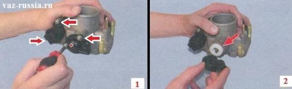 Два датчика которые находятся на дроссельном узле и которые вам нужно будет переставить на новый узел