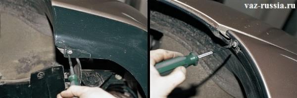 На фотографиях указаны винты которые крепят бампер в боковой части автомобиля