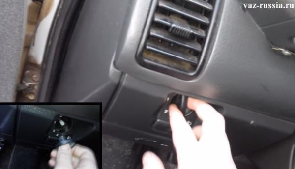 Снятие ручки гидро-корректора фар с автомобиля