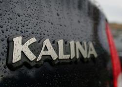 Lada Kalina: автомобиль, которого не стыдно