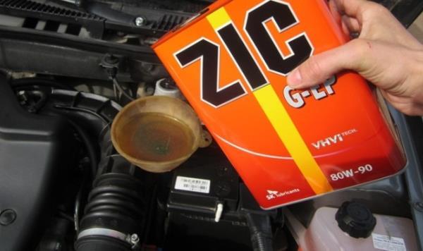 Фото залива масла ZIC G-EP 80W-90 в коробку