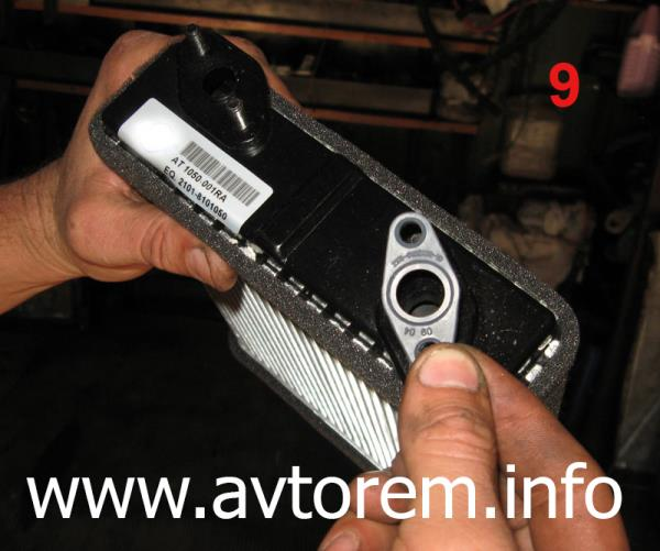 Алюминиевый радиатор печки автомобиля ВАЗ