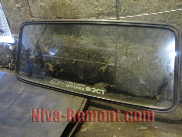 как снять заднее стекло на Ниве ВАЗ 2121