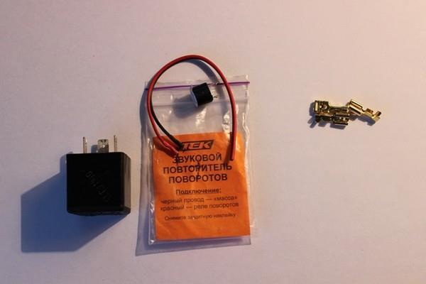Звуковой сигнализатор стояночного тормоза (ручника) ВАЗ 2103