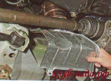 Снять кожух рейки калины