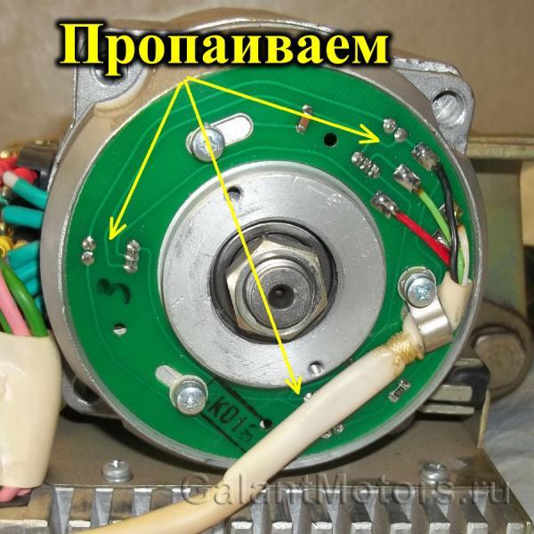 плата датчика положения ротора с оптопарами