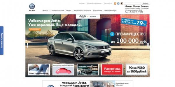 Авито саратов автомобили с пробегом ВАЗ
