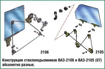 OtvetGr02
