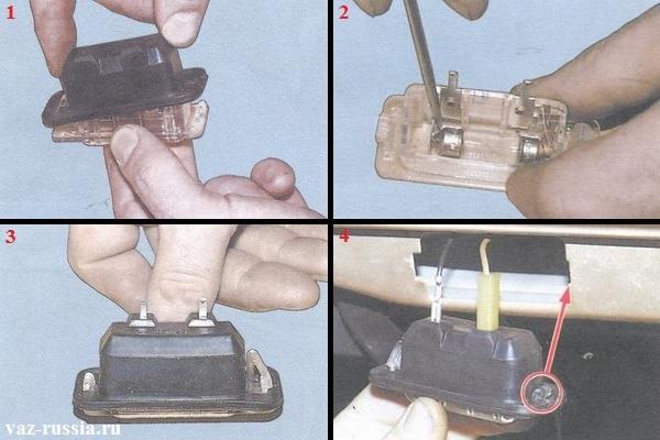 Разборка и установка плафона освещения номерного знака