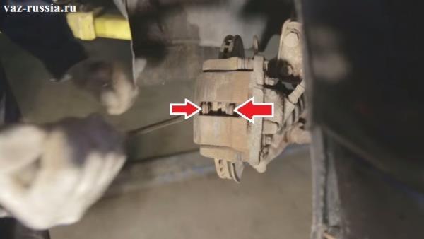 Стрелкой указаны колодки которые находятся внутри суппорта