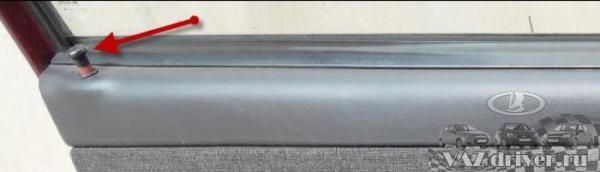 Блокиратор двери ваз-2110