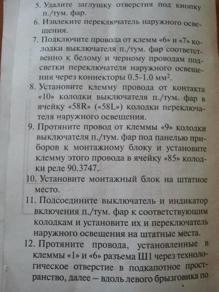 clip_image004_5faede8b-daac-4d7c-bc4a-7c671ec04d64.jpg