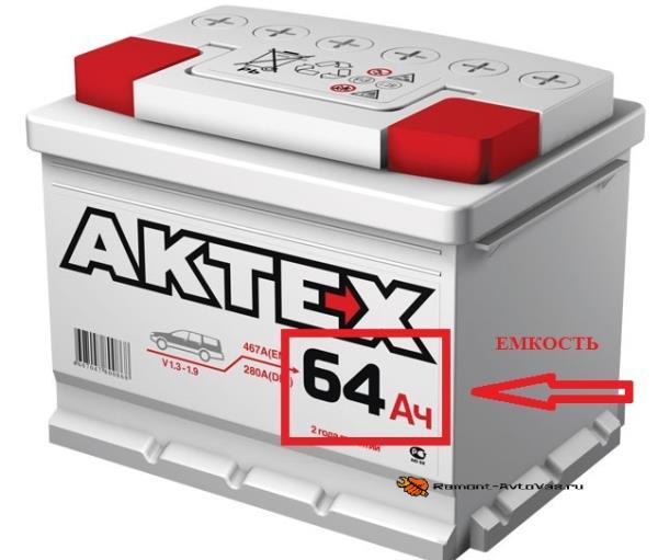 Емкость АКБ Ваз-2107
