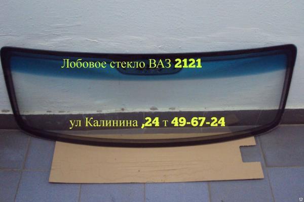 121-3